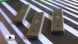 Смотреть видео: Микроконтроллеры ATMEL - ATmega8515-16PU
