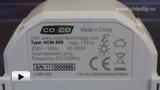 Смотреть видео: ACM-300 Встраиваемый радио-выключатель с диммером, 300 Вт