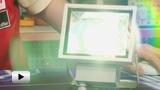 Смотреть видео: NFL-03-24 Прожектор светодиодный
