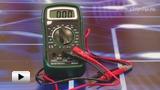 Смотреть видео: Mastech.Цифровой мультиметр MAS830