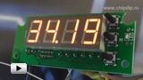 Смотреть видео: STH0024UR, Цифровой встраиваемый термостат с выносным датчиком, красный индикатор