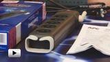 Смотреть видео: Сетевые фильтры P5B-RS и P5BT-RS