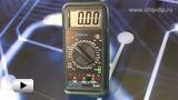 Смотреть видео: Mastech.Цифровой мультиметр MY60T