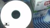 Смотреть видео: NLL-M69 Лампа светодиодная