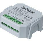 NSH-SWITCH-01-WiFi (82632), Умный выключатель, 220В, 250Вт, умный дом