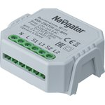 NSH-SWITCH-02-WiFi (82633), Умный выключатель, 220В, 2х150Вт, умный дом