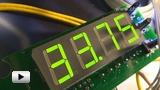 Смотреть видео: STH0024UG, Цифровой встраиваемый термостат с выносным датчиком, зеленый индикатор
