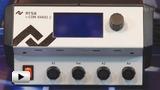 Смотреть видео: Ersa. Двухканальная паяльно-ремонтная, антистатическая станция ICON VARIO 2 ЭКСТРА.2 часть