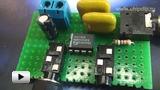 Смотреть видео: Микрофонный усилитель на ИМС TDA7050