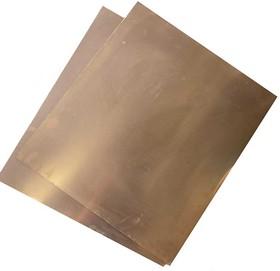 Стеклотекстолит 35/35 FR-4 1,5 х 510 х 610 мм