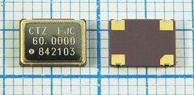 Кварцевый генератор 60МГц 3.3В,HCMOS/TTL в корпусе SMD 7x5мм, гк 60000 \\SMD07050C4\T/CM\3,3В\ CSX-750FJC\CITIZEN