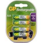 Комплект аккумуляторов GP АAА (LR03) 4 шт. (95AAAHC-C4)