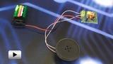 Смотреть видео: Электромагнитный излучатель звука ТК-67