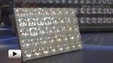 Смотреть видео: Светоизлучающие матрицы