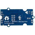 Фото 3/4 Grove - Speech Recognizer V1.0, Распознаватель речи до 22 команд для Arduino проектов