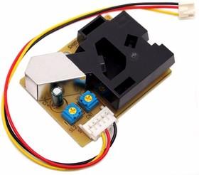 Фото 1/5 Grove - Dust Sensor (PPD42NS), Монитор воздуха (датчик пыли) для Arduino проектов