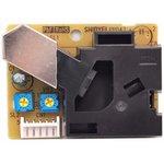 Фото 3/5 Grove - Dust Sensor (PPD42NS), Монитор воздуха (датчик пыли) для Arduino проектов