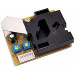 Фото 4/5 Grove - Dust Sensor (PPD42NS), Монитор воздуха (датчик пыли) для Arduino проектов