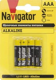 Элемент питания Navigator 61 462 NBT-NPE-LR03-BP4