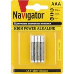 Элемент питания Navigator 94 750 NBT-NE-LR03-BP2