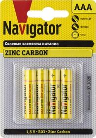 Элемент питания Navigator 94 767 NBT-NS-R03-BP4