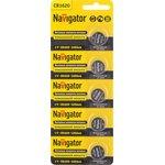 Элемент питания Navigator 94 780 NBT-CR1620-BP5