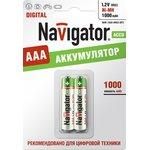 Аккумулятор Navigator 94 462 NHR-1000-HR03-BP2