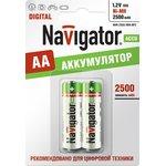 Аккумулятор Navigator 94 464 NHR-2500-HR6-BP2