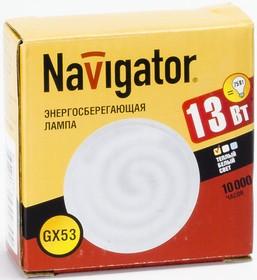 Лампа Navigator 94 284 NCL-GX53-13-827 xxx