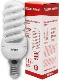 Лампа Navigator 94 098 NCLP-SF-11-827-E14 xxx