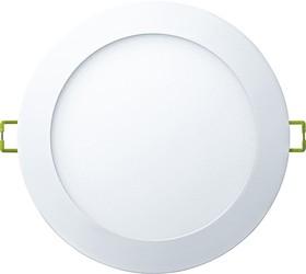 Светильник Navigator 71 761 NLP-R1-18W- R220-840-WH-LED