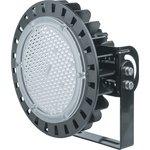 Светильник Navigator 61 510 NHB-P5-100-5K-120D-LED