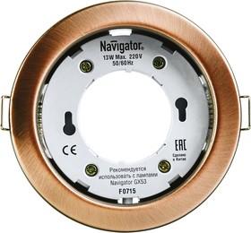 Светильник Navigator 71 282 NGX-R1-006-GX53(Черненая медь)