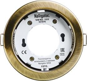 Светильник Navigator 71 283 NGX-R1-007-GX53(Черненая бронза)