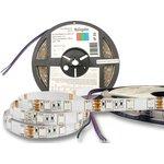 СД Лента Navigator 71 429 NLS-5050RGB60- 14.4-IP65-12V R5