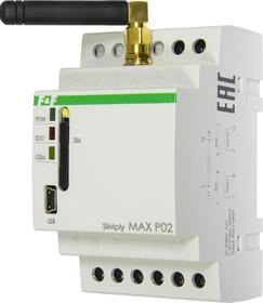 SIMply MAX P02, Реле дистанционного управления автоматическими воротами и шлагбаумами