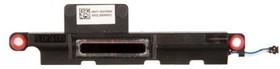 (04071-02270000) динамик встроенный L левый для ноутбука Asus B9450FA