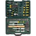 27977-H59, KRAFTOOL Industrie 59 универсальный набор инструмента 59 предм.