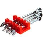 Набор ключей комбинированных трещоточных 8-14мм 4 предмета JTC-3027