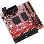 iCE40HX8K-EVB, Отладочная плата на базе FPGA ICE40HX8K