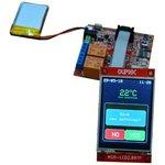 Фото 3/3 MOD-LCD2.8RTP, TFT дисплей 320×240px с сенсорной панелью с интерфейсом UEXT