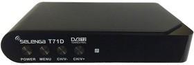 T71(T71D), Приставка для цифрового телевидения DVB-T2