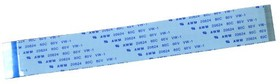 FPC-40-0.5-150, Шлейф 40-пин с шагом 0.5мм, 150мм (обратный)