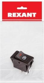 Фото 1/2 36-4440-1, Выключатель клавишный 12V 35А (4с) ON-OFF с красной подсветкой (ASW-17D) Индивидуальная уп