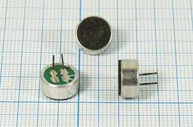 Микрофон электретный всенаправленный c выводами размерами 9.7x4.5мм; №4218б микэ 9,7x 4,5\O\2P\-38\CMP4538