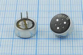Микрофон электретный всенаправленный c выводами, 9.7x4.5мм; № 4218в микэ 9,7x 4,5\O\2P\-38\WM-52B