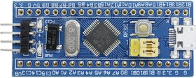 Модуль разработки STM32F103C8T6 Blue pill