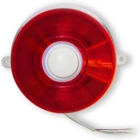 Гром-12КПС Комбинированный оповещатель со стробовспышкой, пластик. корпус, внутр. исп., 9-13,8В