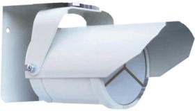 ИД-70 пассивный инфракрасный извещатель уличный