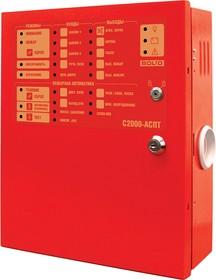 С2000-АСПТ прибор управления порошковым, аэрозольным, газовым пожаротушением
